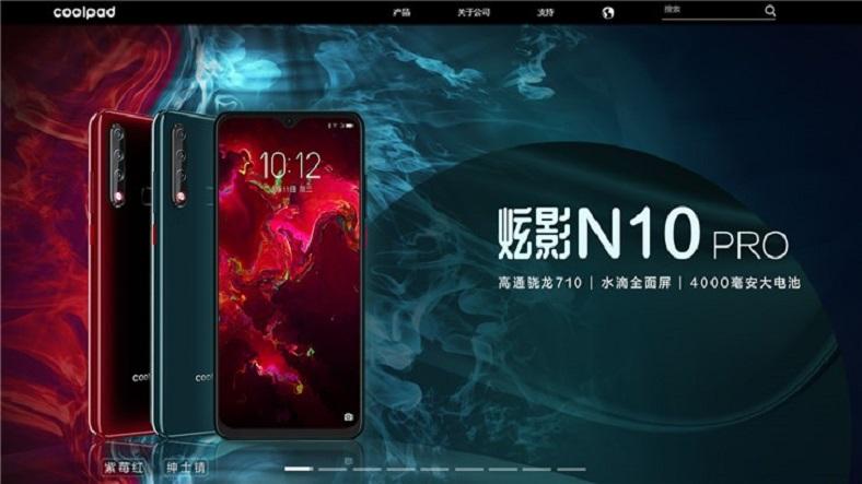 Coolpad N10 Pro