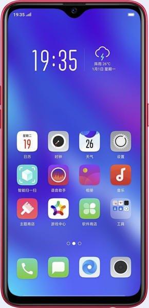 Xiaomi Redmi Note 7 vs Oppo K1 Karşılaştırması