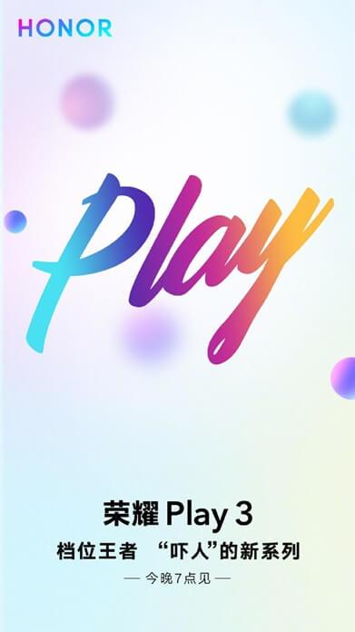 Honor Play 3 Bugün Tanıtılıyor!