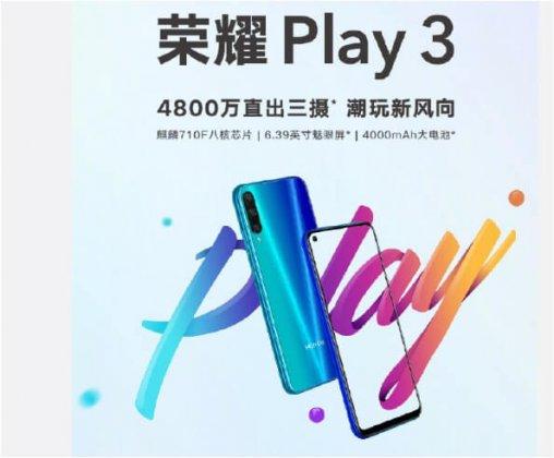 Honor Play 3 Tanıtıldı - Fiyatı ve Özellikleri