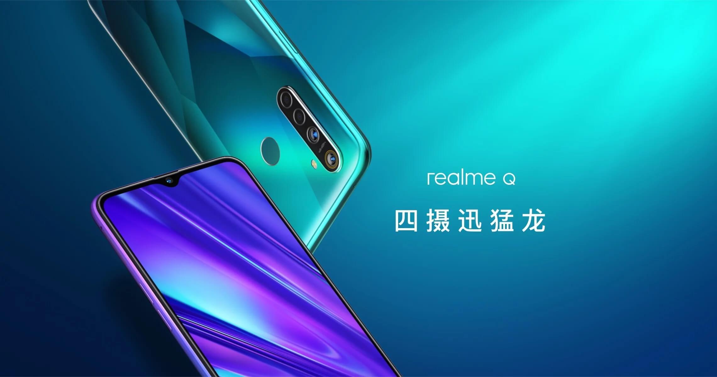 Realme Q Tanıtıldı - Fiyatı ve Özellikleri