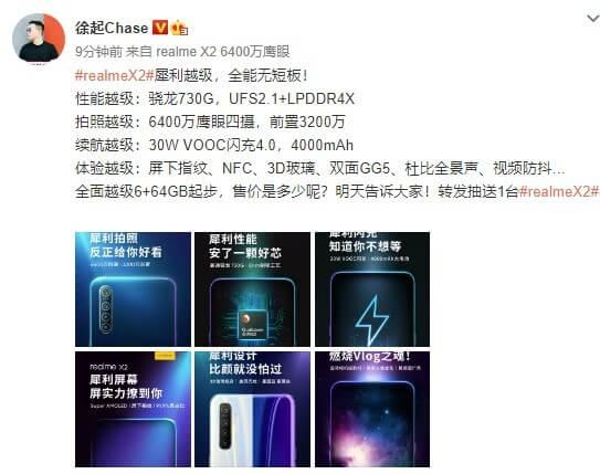 Realme X2 Temel Özellikleri Gün Yüzüne Çıktı!