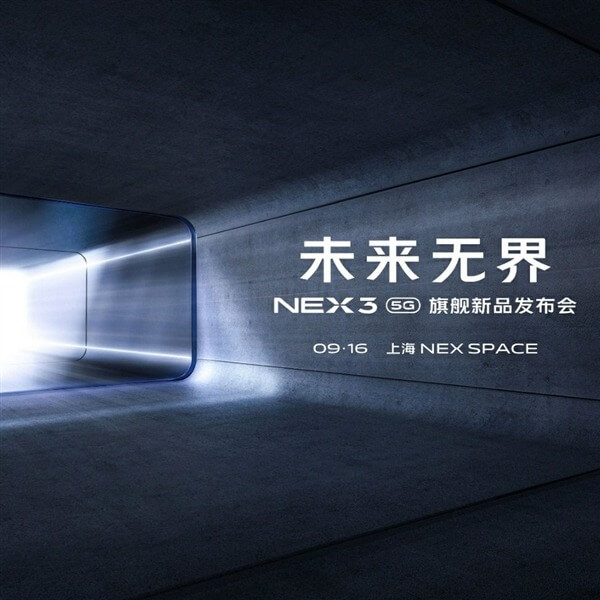 Vivo NEX 3 5G Çıkış Tarihi Onaylandı!