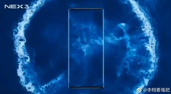 Vivo Nex 3 Ekran Özellikleri Detaylanıyor!