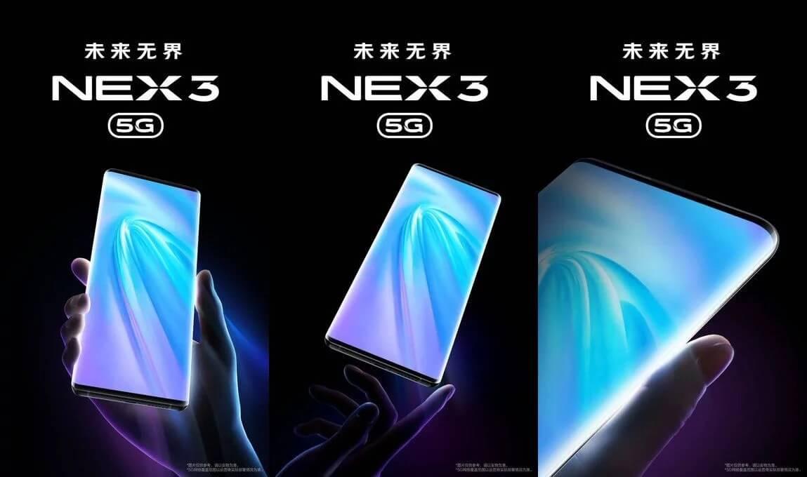 Vivo Nex 3 Resmi Teknik Çizimleri Yayınlandı!