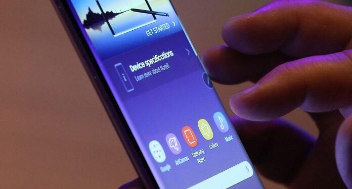Samsung reklam engelleme