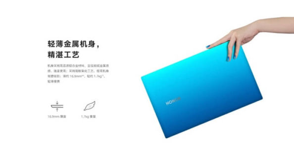 Honor MagicBook 15 Pro, Starfish Blue Rengi İle Daha Canlı!