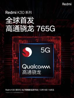 Snapdragon-765G