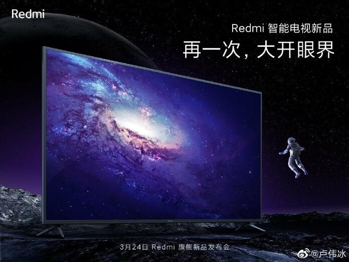 Redmi-TV