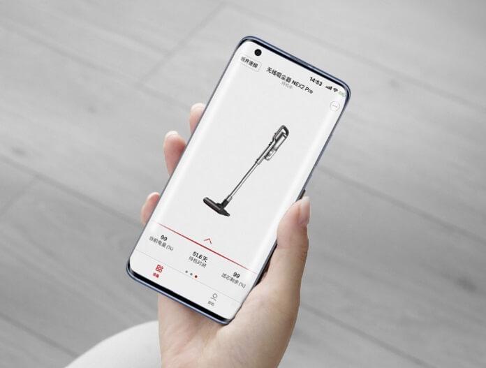 Xiaomi, Roidmi NEX 2 ve NEX 2 Pro Elektrikli Süpürgelerini Piyasaya Sürdü!