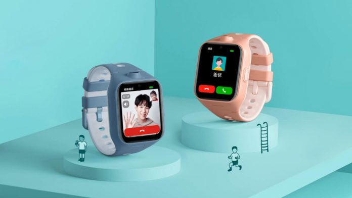 Xiaomi Mi Kids Watch 4 Pro