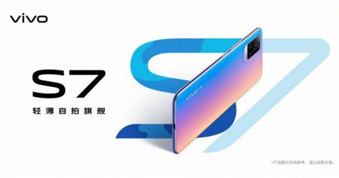 Vivo S7 5G'nin Teknik Detayları Ortaya Çıktı!