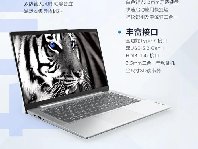 Xiaoxin Air 14 ve Air 15 2021 Tanıtıldı - Fiyatı ve Özellikleri