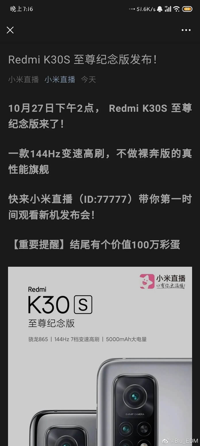 Redmi K30S Çıkış Tarihi Sızdırıldı