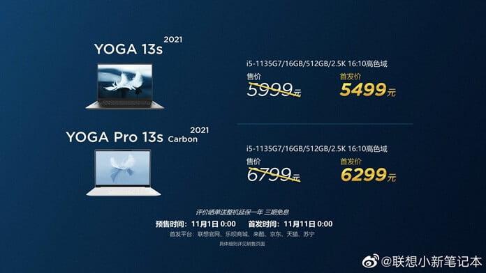 Lenovo Yoga 13s Fiyatı ve Özellikleri