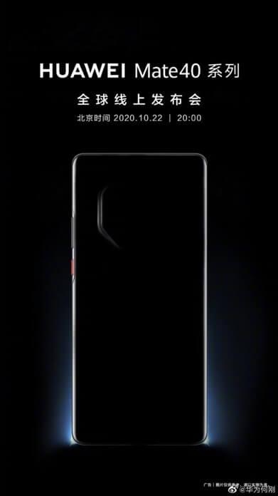 Huawei Mate 40 Tasarım Özellikleri Ortaya Çıktı