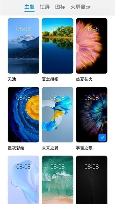 Huawei Mate 40 Tema Özellikleri Sızdırıldı