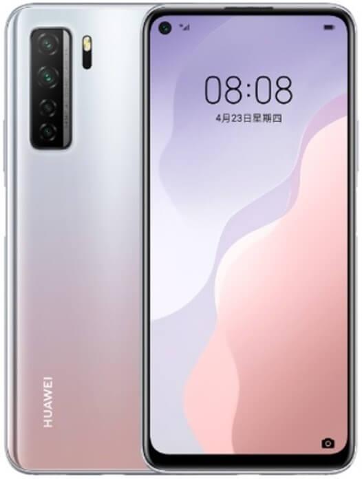 Huawei Nova 7 SE 5G Tanıtıldı - Fiyatı ve Özellikleri