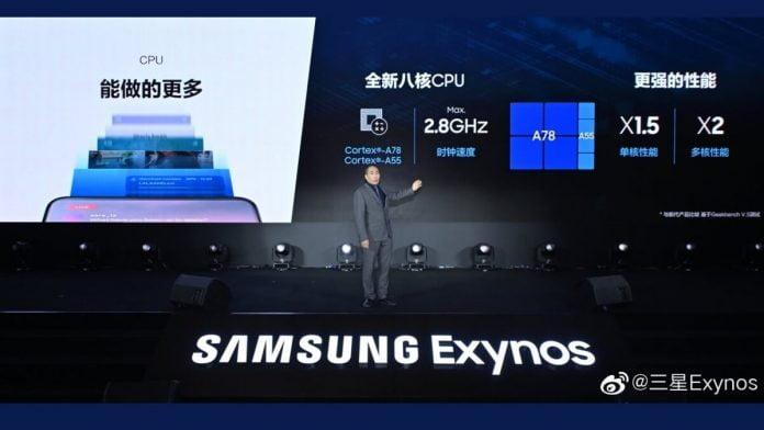 Samsung, ilk 5nm Yonga Seti Olan Exynos 1080'i Duyurdu