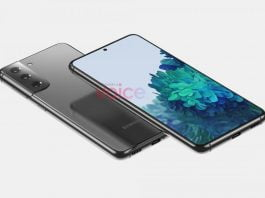 Samsung Galaxy S21 Plus BIS'de Sertifika Aldı