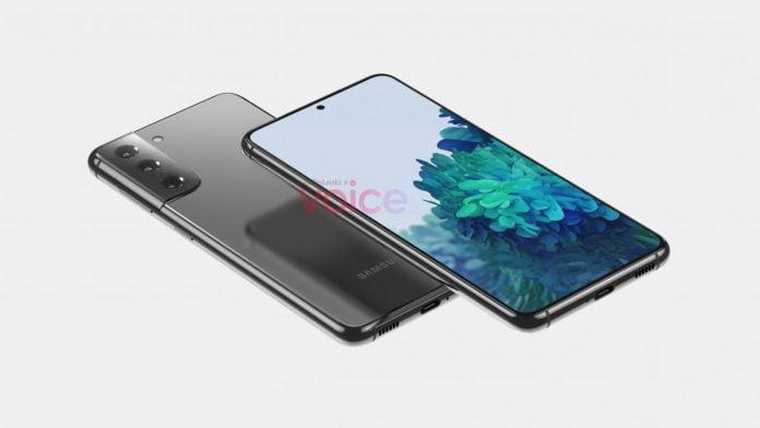 Samsung Galaxy S21 5G ilk Resmi Basın Görseli Yayınlandı