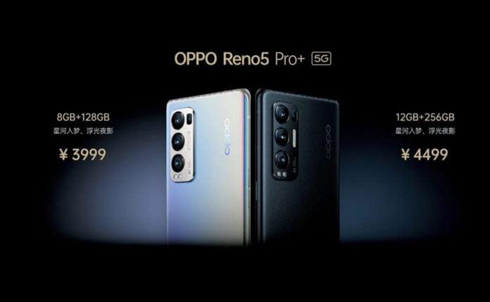 Oppo Reno5 Pro + 5G