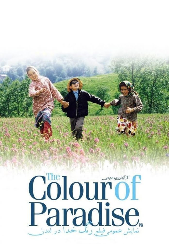 The Color of Paradise (Cennetin Rengi)