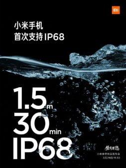 Xiaomi Mi 11 Ultra, ic