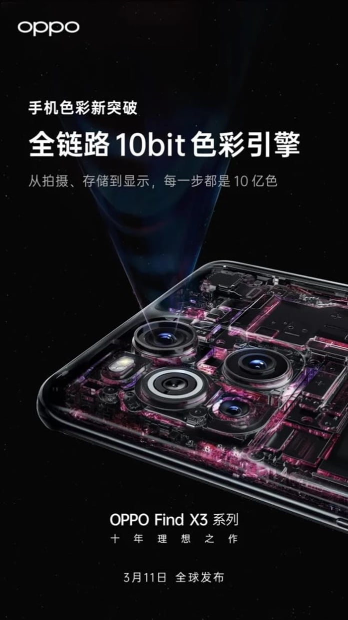 oppo find x3 ic