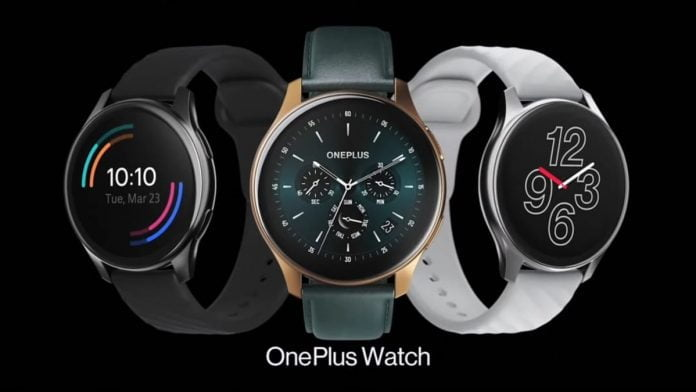 OnePlus Watch, dis