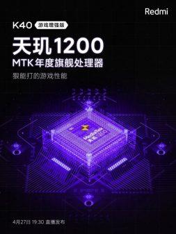Redmi K40 Game Enhanced Edition,ic1