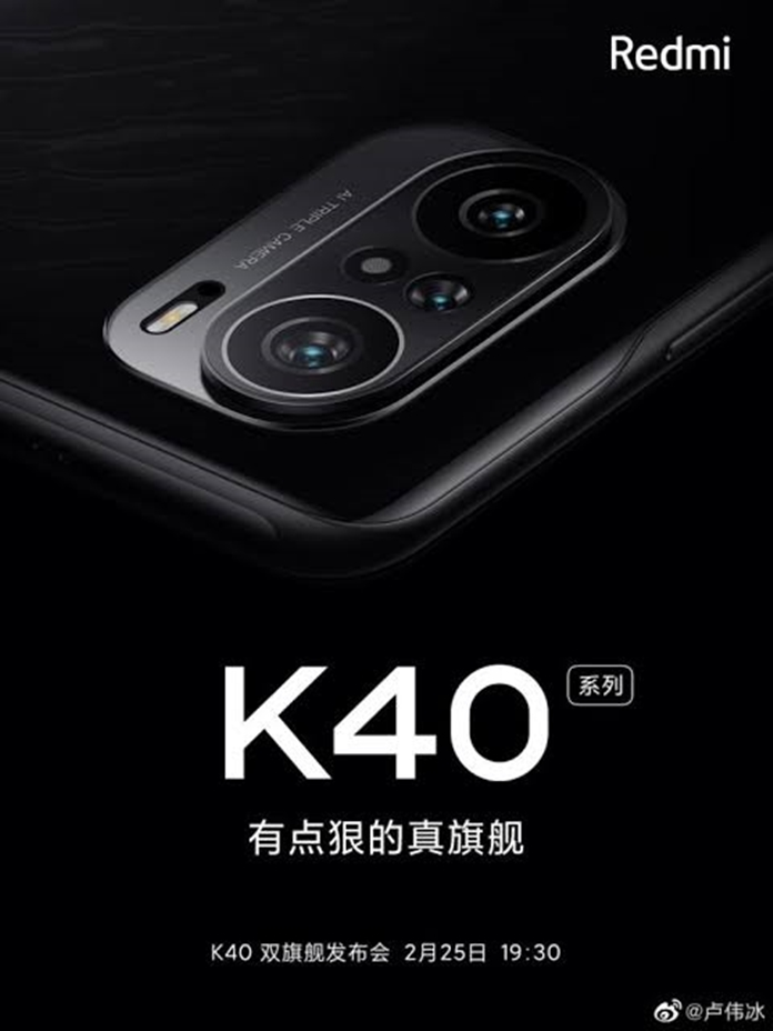 Redmi K40 ic
