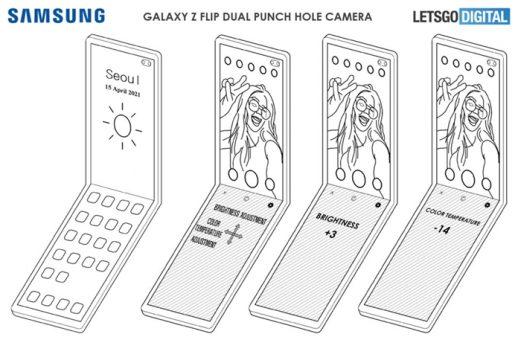 Samsung dis