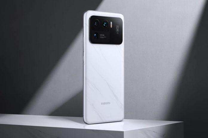 Xiaomi Mi 11 Pro dis