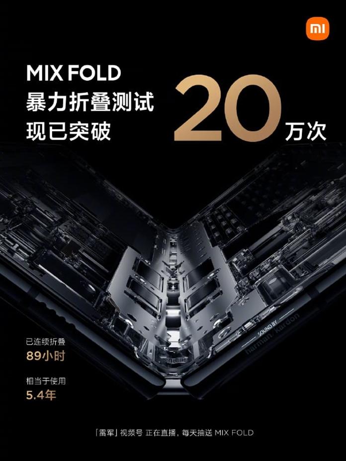Xiaomi Mi Mix Fold dis