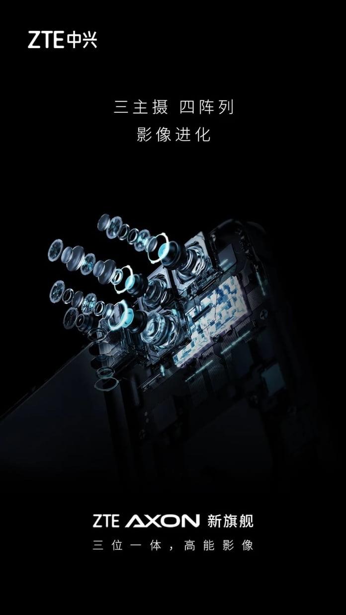 ZTE Axon 30 ic