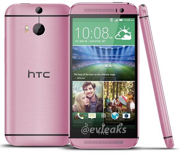 Pembe Renk HTC One M8 'in Görseli Sızdırıldı!