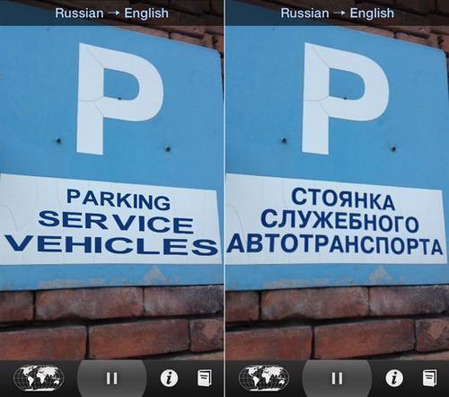 Google, Fotoğrafla Çeviri Yapan Uygulamayı Satın Aldı!