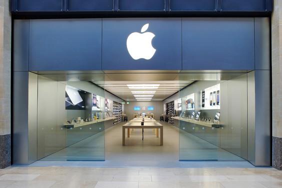 Apple Gibi Patent Davası Olan Yok!