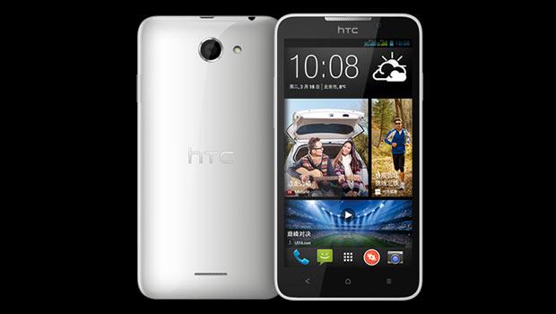 HTC Desire 516 yakında Avrupa'ya geliyor