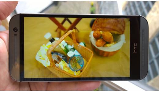HTC M8 Ace geliyor!!