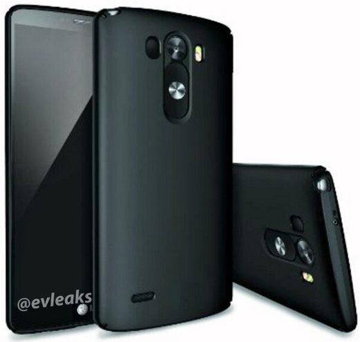 LG G3 Basın Görseli Ortaya Çıktı!