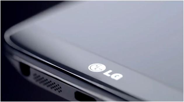 LG G3'ün Lansman Tarihi Sonunda Belli Oldu!