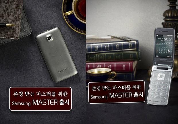 Samsung'dan Yaşlılar İçin Cep Telefonu