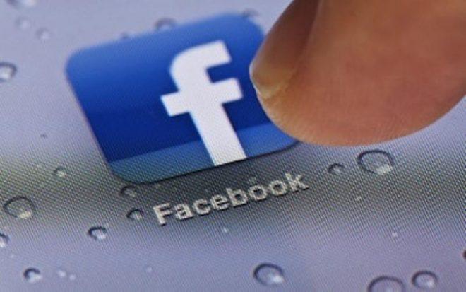 Facebook İOS Uygulaması Güncellendi