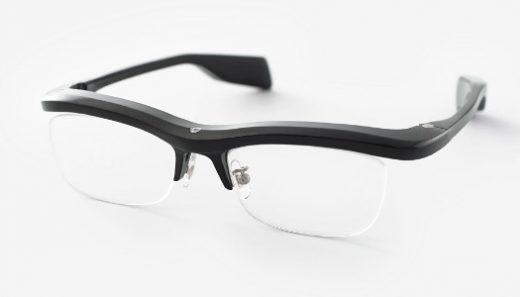 FUN'IKI Akıllı Gözlük Tanıtıldı!