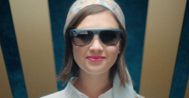 Google Glass Yasaklandı