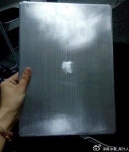 iPad Pro'nun Fotoğrafı Mı?