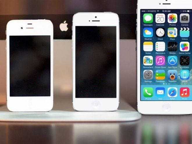 iPhone 6 Eylül ayında tanıtılabilir!