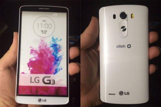 LG G3 için hazırlanan reklam filmleri